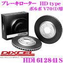 DIXCEL ディクセル HD1612841S HDtypeブレーキローター(ブレーキディスク) 【より高い安定性と制動力!】 【ボルボ V70(l) 等適合】