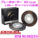 Imgrc0066289802