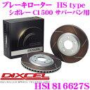 Imgrc0066289803
