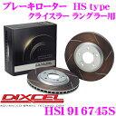 Imgrc0066289964