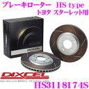 DIXCEL е╟егепе╗еы HS3118174S HStypeе╣еъе├е╚╞■дъе╓еьб╝енеэб╝е┐б╝(е╓еьб╝ене╟еге╣еп)б┌└й╞░╬╧д╚░┬─ъ└ндЄ╣т╝б╕╡д╟═╗╣ч! е╚еше┐ е╣е┐б╝еье├е╚ ┼∙┼м╣чб█