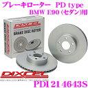 DIXCEL ディクセル PD1214643S PDtypeブレーキローター(ブレーキディスク)左右1セット 【耐食性を高めた純正補修向けローター! BMW E90 (セダン) 等適合】