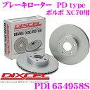 DIXCEL ディクセル PD1654958S PDtypeブレーキローター(ブレーキディスク)左右1セット 【耐食性を高めた純正補修向けローター! ボルボ XC70 等適合】