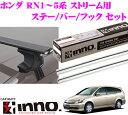 Imgrc0066597917