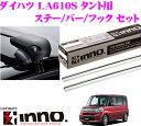 Imgrc0066597958