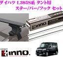 Imgrc0066598049