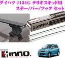 Imgrc0066598057
