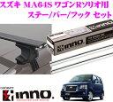 Imgrc0066603817