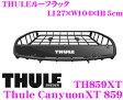 【只今エントリーでポイント5倍&クーポン!】THULE Canyon 859XT スーリー キャニオンXT TH859XT ルーフラック 【アタッチメント対応】 【外寸:L127cm×W104cm×H15cm】