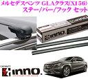 カーメイト INNO イノー メルセデスベンツ GLAクラス(X156)用ルーフキャリア エアロベースキャリア取付4点セット 【ステーXS400+バーXB100+XB93+フックTR162 セット】
