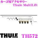 Thule MultiLift 572 スーリー マルチリフト TH572 【ルーフボックス/カヤック/サーフボードの積み下ろしに!】