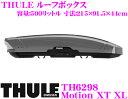 THULE MotionXT XL TH6298スーリー モ...