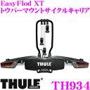 THULE EasyFold 934 スーリー イージーフォールド 934 TH934 トウバーマウントサイク