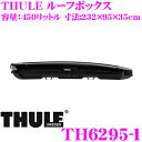 THULE MotionXT Alpine TH6295-1...
