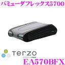 TERZO ルーフバッグ EA570BFX Bermude Flex 5700 バミューダ フレックス 570リットル(ルーフボックス) 簡単脱着 折りたたみ/盗難防止キーロックシステム