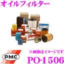 PMC パシフィック工業 PO-1506 トヨタ車用オイルフィルター (オイルエレメント) 【純正品番:90915-20002対応品】