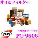 PMC パシフィック工業 PO-9506 スズキ/マツダ/三菱/日産車用オイルフィルター (オイルエレメント)