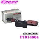 【3/4〜3/11はエントリー 3点以上購入でP10倍】DIXCEL P1914604 Premium typeブレーキパッド(ストリート〜ワインディング向け) クライスラー RT38 グランドボイジャー等用