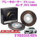 Dixcel-fs3355102s-s6