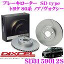 Dixcel-sd3159012s-no