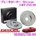 Dixcel-sd3657024s-86