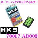 【フィルターweek開催中♪】HKS スーパーハイブリッドフィルター 70017-AD003 ダイハツ ウェイク 700系 710系 タントカスタム 600系 ...