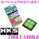 HKS エアフィルター 70017-AH013 ホンダ フィット GE系 フリード GB3系 GB4系等用 純正交換用スーパーハイブリッドフィルター 純正品番:17220-RB0-000 対応