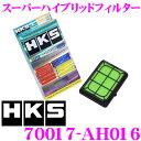 HKS エアフィルター 70017-AH016 ホンダ シャトル GK系 GP系 フィット GK系 フリード GB系 等用 純正交換用スーパーハイブリッドフィルター 純正品番:17220-5R0-008 対応