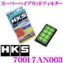 HKS エアフィルター 70017-AN003 日産 スカイライン 37系 ノート 11系 マーチ 12系 13系等用 純正交換用スーパーハイブリッドフィルター 純正品番:AY120-NS045/16546-ED000 対応
