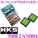 HKS エアフィルター 70017-AN004 日産 スカイライン V36系 フェアレディ Z33系 Z34系等用 純正交換用スーパーハイブリッドフィルター 純正品番:16546-JK20A 対応