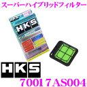 HKS エアフィルター 70017-AS004 スズキ MRワゴン MF22S ワゴンR MH20系等用 純正交換用スーパーハイブリッドフィルター 純正品番:13780-58J50/1A06-13-Z40 対応
