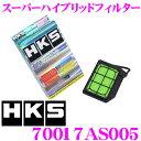HKS スーパーハイブリッドフィルター 70017-AS005 スズキ MRワゴン MF33S ハスラー MR31S ワゴンR MH34S等用 純正交換タイプエアクリーナー 純正品番:13780-50M50/16546-4A00H/1A12-13-Z40 対応