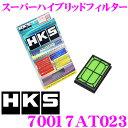 HKS エアフィルター 70017-AT023 トヨタ プリウス 50系 シエンタ 170系 等用 純正交換用スーパーハイブリッドフィルター 純正品番:17801-37020 対応