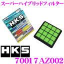 HKS エアフィルター 70017-AZ002 マツダ RX-7 FD3S系 FC3S系 FC3C系 等用 純正交換用スーパーハイブリッドフィルター 純正品番:N326-13-Z40/N350-13-Z40/N3A1-13-Z40 対応