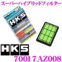 HKS スーパーハイブリッドフィルター 70017-AZ008 マツダ CX-5 KE系 アクセラ BLFFP プレマシー CWFFW 等用 純正交換タイプエアクリーナー 純正品番:16456-HA00C/LF50-13-Z40 対応