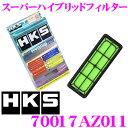 HKS スーパーハイブリッドフィルター 70017-AZ011 マツダ ロードスター ND5RC等用 純正交換タイプエアクリーナー 純正品番:PEES-13-3...