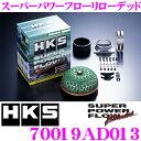 HKS スーパーパワーフローリローデッド 70019-AD013 ダイハツ LA400K コペン用 むき出しタイプエアクリーナー