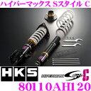 HKS ハイパーマックスS-Style C 80110-AH...
