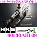 HKS ハイパーマックスS-Style L 80130-AH...