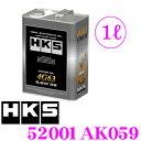 HKS エンジンオイル 52001-AK059 スーパーオイ...