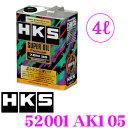 【本商品エントリーでポイント8倍!】HKS エンジンオイル ...