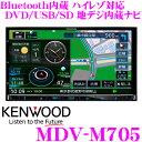 ケンウッド 彩速ナビ MDV-M705 4×4地デジチューナ...