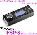 FOCAL フォーカル FSP-8 Remote Control デジタルオーディオプロセッサーFSP-8用リモートコントロール