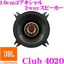 JBL ジェイビーエル Club 4020 10cmコアキシャル2way車載用スピーカーGX402後継モデル