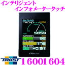 TRUST トラスト GReddy 16001604 インテ...