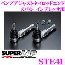 【4/23-28はP2倍】SUPERLAP スーパーラップ タイロッドエンド STE41 バンプアジャストタイロッドエンド スバル GC8/GDA/GDB/GRB/GVB インプレッサ用