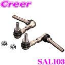 【4/23-28はP2倍】SUPERLAP スーパーラップ SAL103 アジャスタブルスタビリンク フロント 日産 V36 スカイライン / Z34 フェアレディZ用