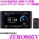 ZERO 805V コムテック GPSレーダー探知機 OBDII接続対応 最新データ更新無料 4.0イン