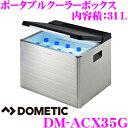 DOMETIC ドメティック DM-ACX35G 3way ポータブルクーラーボックス コンビクール AC100V DC12V カセットガス 冷蔵庫 保冷庫 カセットガス1本で約20時間使用可能 内容積31L 500mlペットボトル30本収納