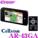 セルスター GPSレーダー探知機 AR-43GA OBDII接続対応 3.2イン